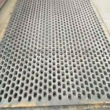 不锈钢304圆孔板过滤筛板筒冲孔板加工