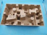 烟台威海汽车零部件纸浆托包装