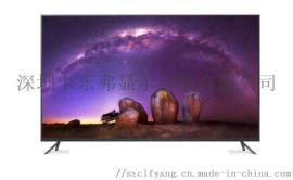 卡樂弗-LED電視屏|全彩高清顯示屏114寸