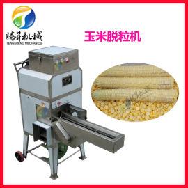 传送带自动玉米脱粒机,