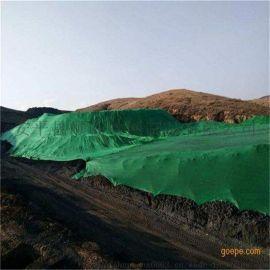 防尘网 绿色盖土网 盖土网生产直销