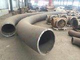 碳鋼彎管、對焊彎管滄州恩鋼管道現貨供應