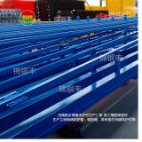 木工加工棚 工厂建筑工地钢筋加工防护棚