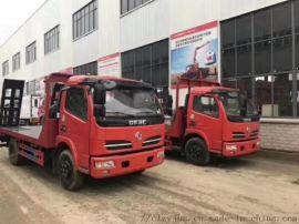 營口重汽  藍牌平板車可載10噸挖機可分期