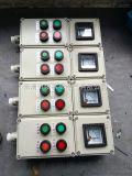 锅炉房挂式控制风机启停防爆操作柱BEC56防爆箱