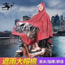 文竹705带反光条雨衣自行车雨衣电动车雨衣定制