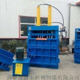 广州100吨易拉罐铝合金液压打包机用途