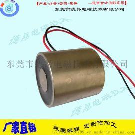 断电磁保持吸盘电磁铁/常熟吸盘电磁铁2023