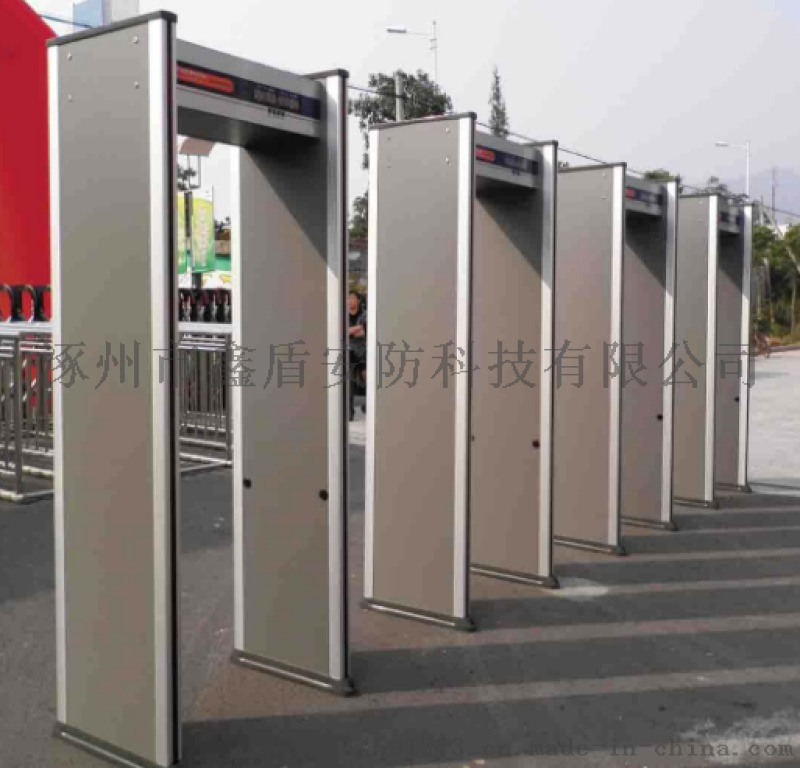 [鑫盾安防]金屬探測安檢門 6分區帶燈柱安檢門山西XD9