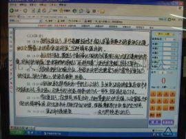 智能扫描南昊网上阅卷系统