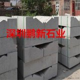 深圳黄锈石火烧板厂家-深圳黄锈石路牙石供货路沿石厂