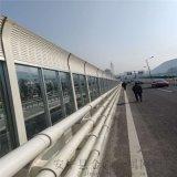 深圳玫瑰花园小区隔音声屏障@小区声屏障加工厂家