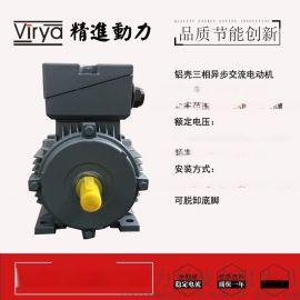 铝壳电动机Y2A 90S-2-1.5kW电机厂家