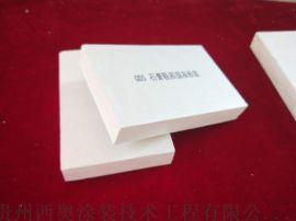 畢節磷石膏綜合利用技術