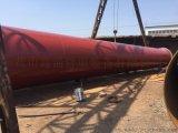 卷制20#碳鋼錐形煙道|河北鑫涌焊接錐體碳鋼煙囪