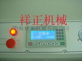 FPC连接器真空包装机,昆山电极片真空封口机厂家
