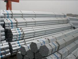 湘西冷镀锌钢管|薄壁镀锌焊管|湖南镀锌穿线钢管