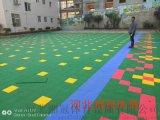 保山市籃球場懸浮地板雲南拼裝懸浮式地板廠家
