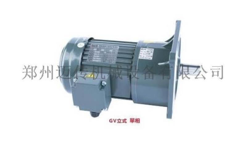 减速电机550W齿轮减速机, 迈传斜齿轮减速电机