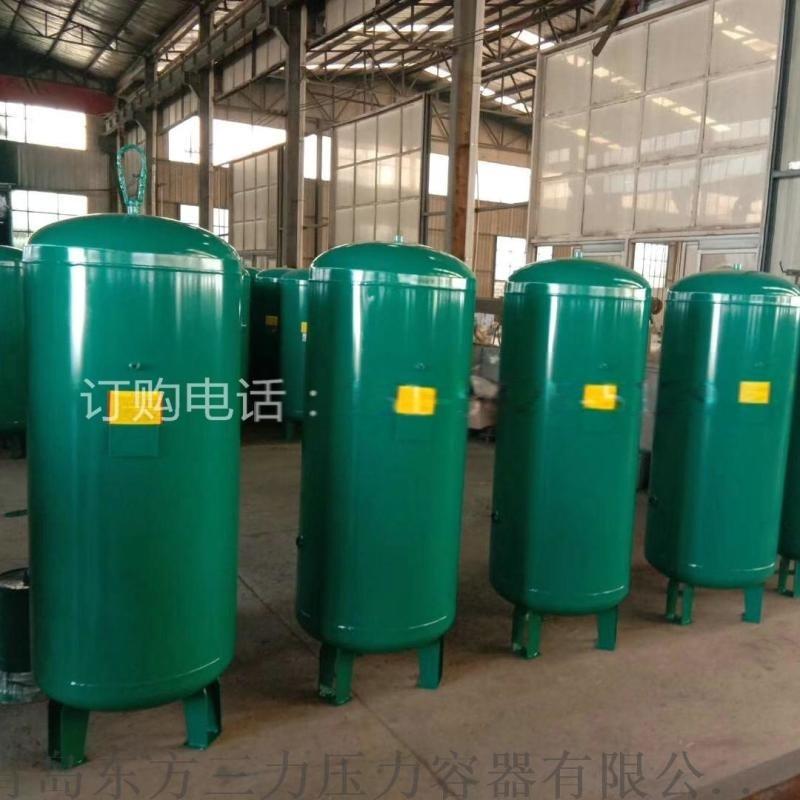 大型儲氣罐 氧氣儲氣罐 工業用氧氣儲氣罐 山東