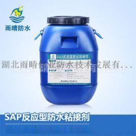 用于特殊建筑SAP单组份防水粘接涂料的防水粘结