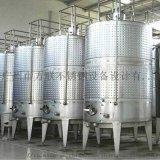 桑葚果洒发酵罐/水果酵素罐/发酵罐方联厂家