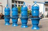 推薦QHB潛水混流泵廠家現貨供應