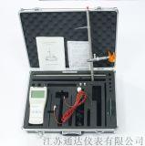 水文测验、水利调查旋转式流速仪