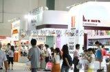 2019中国(上海)国际夏凉用品及竹制品展览会