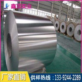 增强磁场频率1J85坡莫合金片  深圳精密合金厂家