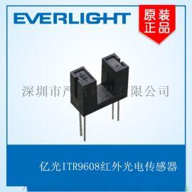摇头灯专用9608对射槽型光电开关