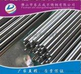 高精密不锈钢毛细管,304不锈钢毛细管厂家