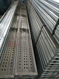 山东3米X25公分镀锌钢跳板生产厂家