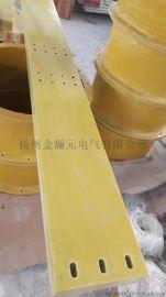 供应江苏环氧板、玻璃纤维板