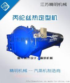 精明化纤丝定型机纺织定型设备江苏精明机械