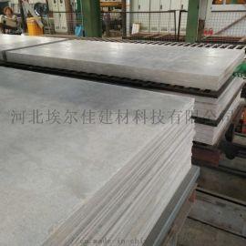 高强度纤维水泥压力板,生产厂家,楼板