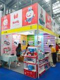 济南儿童展乳制品展览,儿童营养品展览会