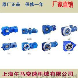 S系列斜齿轮-蜗轮减速器   S47-2.2KW