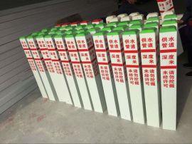 消防栓標志樁 玻璃鋼車道變窄標志樁 反光標志樁尺寸