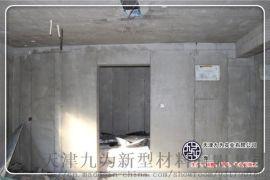 北京铝合金模板厂家销售