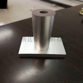 橡塑板  橡塑复合帖箔厂家