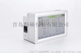 电子监管码喷码机二维码条形码喷码机