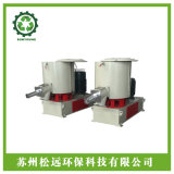 SHL冷却混合机 物料冷却机冷却混合分散设备
