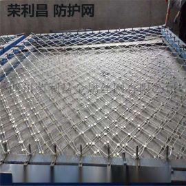 四川主动防护网,边坡防护网厂家,四川山坡防护网