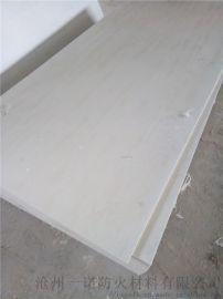 玻镁防火板多少钱 生产玻镁板的公司一块报价