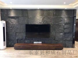 黑灰色石材背景牆 酒店別墅客廳背景牆