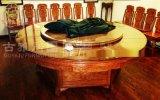 四川紅木餐桌,高端傢俱定製廠家