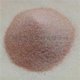 浴盐1-2mm 岩盐灯用水晶岩盐 净化空气用岩盐块