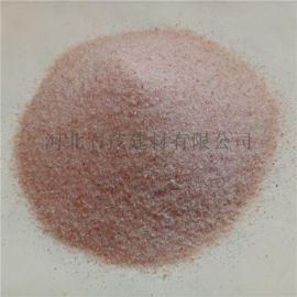 浴鹽1-2mm 巖鹽燈用水晶巖鹽 淨化空氣用巖鹽塊