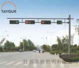 泰格指示灯,交通路灯,监控灯组合路灯杆,红绿灯